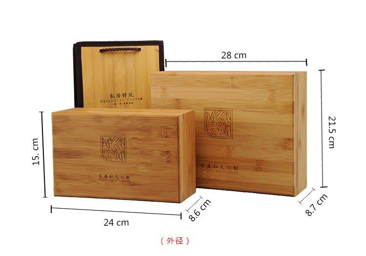 Bamboo Standard Gift Box